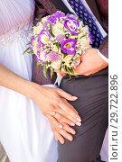 Купить «Hands of newlyweds with wedding rings.», фото № 29722896, снято 7 июня 2017 г. (c) Акиньшин Владимир / Фотобанк Лори
