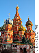 Купить «Moscow, Russia - 19 November 2018: Cathedral of Vasily the Blessed, Pokrovsky Cathedral in Red Square in Moscow», фото № 29724768, снято 16 ноября 2018 г. (c) Сергей Трофименко / Фотобанк Лори