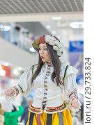 Купить «Russia, Samara, February 2018: Festival Plasticine rain. Girl-mime in a fantastic costume.», фото № 29733824, снято 23 февраля 2018 г. (c) Акиньшин Владимир / Фотобанк Лори