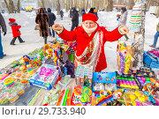 Купить «Russia, Samara, February 2018: Trade in children's toys and souvenirs in the park at the celebration of Maslenitsa.», фото № 29733940, снято 18 февраля 2018 г. (c) Акиньшин Владимир / Фотобанк Лори