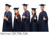 Купить «graduate students showing thumbs up», фото № 29736124, снято 10 ноября 2018 г. (c) Syda Productions / Фотобанк Лори