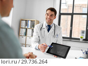 Купить «doctor with tablet computer and patient at clinic», фото № 29736264, снято 25 августа 2018 г. (c) Syda Productions / Фотобанк Лори