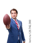 Купить «Young elegant man with rugby ball isolated on white», фото № 29742300, снято 29 сентября 2018 г. (c) Elnur / Фотобанк Лори