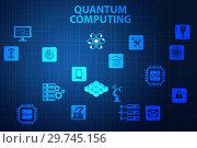 Купить «Quantum computing as modern technology concept», фото № 29745156, снято 20 марта 2019 г. (c) Elnur / Фотобанк Лори