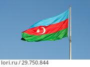 Купить «Флаг Азербайджана развевается на фоне голубого неба», фото № 29750844, снято 4 января 2018 г. (c) Виктор Карасев / Фотобанк Лори