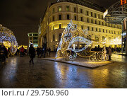 Купить «Christmas (New Year holidays) decoration in Moscow (at night), Russia. Lubyanskaya (Lubyanka) Square.», фото № 29750960, снято 13 января 2019 г. (c) Владимир Журавлев / Фотобанк Лори