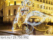 Купить «Christmas (New Year holidays) decoration in Moscow (at night), Russia. Lubyanskaya (Lubyanka) Square.», фото № 29750992, снято 13 января 2019 г. (c) Владимир Журавлев / Фотобанк Лори