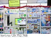 Купить «Витрина с лекарствами в аптеке», фото № 29752768, снято 13 января 2019 г. (c) Victoria Demidova / Фотобанк Лори