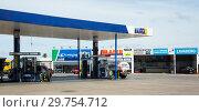 Купить «Petrol station in Asuncion, Paraguay», фото № 29754712, снято 15 февраля 2017 г. (c) Яков Филимонов / Фотобанк Лори