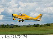 Купить «Aerodrome Igualada-Odena of Barcelona», фото № 29754744, снято 20 мая 2018 г. (c) Яков Филимонов / Фотобанк Лори