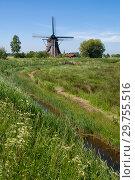 Купить «Windmill Oostzijdse Molen», фото № 29755516, снято 4 июня 2013 г. (c) John Stuij / Фотобанк Лори