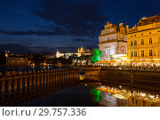 Купить «View on Hradcany with Cathedral of St. Vitus, Charles bridge and Museum of Bedrich Smetana, Prague. Czech Republic», фото № 29757336, снято 5 сентября 2014 г. (c) Наталья Волкова / Фотобанк Лори