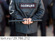 Купить «Russian policeman with police truncheon. Text in russian: Police», фото № 29786212, снято 5 мая 2018 г. (c) FotograFF / Фотобанк Лори