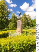 Купить «Monument to Alexander Suvorov in his estate», фото № 29787140, снято 22 июля 2017 г. (c) FotograFF / Фотобанк Лори