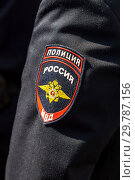 Купить «Chevron on the sleeve uniforms of the russian policeman», фото № 29787156, снято 5 мая 2018 г. (c) FotograFF / Фотобанк Лори