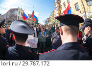 Купить «Opposition protest rally ahead of President Vladimir Putin's inauguration ceremony», фото № 29787172, снято 5 мая 2018 г. (c) FotograFF / Фотобанк Лори