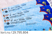 Купить «Tickets for the 2018 FIFA World Cup in Russia», фото № 29795804, снято 18 мая 2018 г. (c) FotograFF / Фотобанк Лори