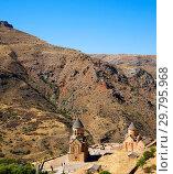 Купить «Tourists visiting the monastery complex, Noravank, Armenia», фото № 29795968, снято 23 сентября 2018 г. (c) Инна Грязнова / Фотобанк Лори
