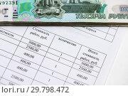 Купить «Тысячные деньги и график стоимости работ за услуги», эксклюзивное фото № 29798472, снято 16 января 2019 г. (c) Игорь Низов / Фотобанк Лори