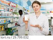 Купить «girl pharmacist counseling about medicines», фото № 29799032, снято 2 марта 2018 г. (c) Яков Филимонов / Фотобанк Лори