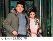 Купить «Katie Price leaves Portcullis House, with her mother Amy and son Harvey, after addressing a parliamentary sub-committee on on-line hate Featuring: Katie...», фото № 29806704, снято 6 февраля 2018 г. (c) age Fotostock / Фотобанк Лори