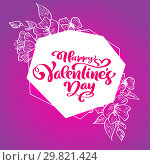 Купить «Calligraphy phrase Happy Valentine s Day with flourishes and Hearts. Card Vector Valentines Day Hand Drawn lettering. Heart Holiday sketch doodle Design valentine card. love Isolated illustration», иллюстрация № 29821424 (c) Happy Letters / Фотобанк Лори