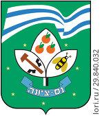 Купить «Герб города Нес-Циона. Израиль», иллюстрация № 29840032 (c) Владимир Макеев / Фотобанк Лори