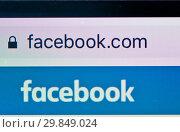 Купить «Логотип Facebook на экране мобильного телефона», фото № 29849024, снято 1 февраля 2019 г. (c) Екатерина Овсянникова / Фотобанк Лори