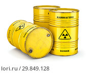 Купить «Barrels with radioactive waste isolated on white, Manufacturing of nuclear power and utilization of radioctive materials.», фото № 29849128, снято 24 января 2020 г. (c) Maksym Yemelyanov / Фотобанк Лори