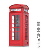 Купить «Red phone booth. London, british and english symbol.», фото № 29849188, снято 22 марта 2019 г. (c) Maksym Yemelyanov / Фотобанк Лори