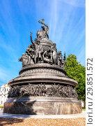 Купить «Millennium of Russia monument (1862) in Novgorod Kremlin, Russia», фото № 29851572, снято 17 августа 2017 г. (c) FotograFF / Фотобанк Лори