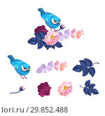 Купить «Spring Blue Bird on Flower Branch Watercolor Kit. Floral Summer Abstract Bouquet with Peony Leaf and Nightingale. Romantic Bud Blossom Artwork Element Set Flat Cartoon Vector Illustration», иллюстрация № 29852488 (c) Olga Petrakova / Фотобанк Лори