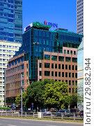 Купить «Warsaw, Masovia / Poland - 2018/06/08: Panoramic view of city center with modern skyscrapers - Kaskada Plaza at 12 Jana Pawla II street», фото № 29882944, снято 19 февраля 2020 г. (c) age Fotostock / Фотобанк Лори