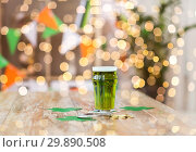 Купить «glass of green beer, horseshoe and golden coins», фото № 29890508, снято 31 января 2018 г. (c) Syda Productions / Фотобанк Лори