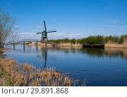 Купить «Windmill the Achterlandse molen», фото № 29891868, снято 4 апреля 2007 г. (c) John Stuij / Фотобанк Лори