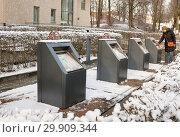 Купить «Раздельный сбор бытовых отходов в Гамбурге, Германия. Люки современных находящихся под землей мусорных баков заперты на ключ. Ключи находятся у жильцов дома», фото № 29909344, снято 18 января 2019 г. (c) Наталья Николаева / Фотобанк Лори