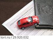 Электронный страховой полис, паспорт и модель автомобиля. Стоковое фото, фотограф Наталья Осипова / Фотобанк Лори