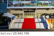 Купить «Red carpet of Palace of Festivals and Conferences, Cannes», фото № 29943196, снято 3 декабря 2017 г. (c) Яков Филимонов / Фотобанк Лори