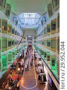 Купить «Центральный променад круизного парома Silja Symphony», фото № 29952044, снято 3 апреля 2016 г. (c) Михаил Марковский / Фотобанк Лори