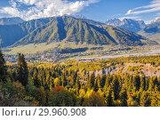 Купить «Caucasian landscape, Upper Svaneti, Georgia», фото № 29960908, снято 28 сентября 2018 г. (c) Юлия Бабкина / Фотобанк Лори