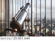 Купить «Touristic vintage paid telescope», фото № 29961644, снято 30 ноября 2018 г. (c) EugeneSergeev / Фотобанк Лори