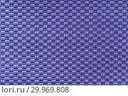 Купить «Knitted Cloth Texture.», фото № 29969808, снято 16 января 2019 г. (c) Акиньшин Владимир / Фотобанк Лори