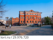 Russia, Khabarovsk, May 1, 2018: the building of the Khabarovsk Regional Museum. N.I. Grodekova. Редакционное фото, фотограф Катерина Белякина / Фотобанк Лори
