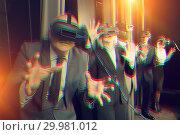 Купить «Businessman using vr technology. Toned image», фото № 29981012, снято 29 января 2019 г. (c) Яков Филимонов / Фотобанк Лори
