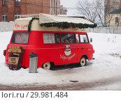 Купить «Кофе-машина Barkas B-1000. Нижний Новгород», фото № 29981484, снято 17 февраля 2019 г. (c) Ельцов Владимир / Фотобанк Лори