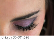 Close up of smoky eyes. Стоковое фото, агентство Wavebreak Media / Фотобанк Лори