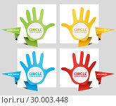 Купить «Child hand, origami circle speech bubble. Origami dialogue banner for your message. Special offer. Discount tag, badge, emblem. Web stickers. Price tag template for catalog with space for text», иллюстрация № 30003448 (c) Dmitry Domashenko / Фотобанк Лори