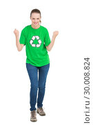 Купить «Successful pretty environmental activist raising her fists», фото № 30008824, снято 4 июня 2013 г. (c) Wavebreak Media / Фотобанк Лори