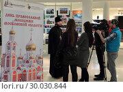 Купить «Епископ Луховицкий Пётр», эксклюзивное фото № 30030844, снято 19 февраля 2019 г. (c) Дмитрий Неумоин / Фотобанк Лори