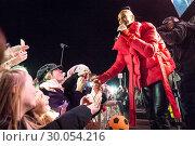 Купить «Celebrities attend the annual Perth City lights Xmas lights switch on, with musical performances. Featuring: Alesha Dixon Where: Perth, United Kingdom When: 18 Nov 2017 Credit: Euan Cherry/WENN.com», фото № 30054216, снято 18 ноября 2017 г. (c) age Fotostock / Фотобанк Лори